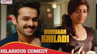 Ram & Pranitha Subhash Hilarious Comedy Scene    Dumdaar Khiladi   Ram, AnupamaParameswaran