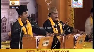 URDU MANQABAT(Main To Tore Daman Ma Lagi Maharaj)ABDULLAH MANZOOR NIAZI.BY Visaal