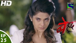 Beyhadh - बेहद - Episode 25 - 14th November, 2016