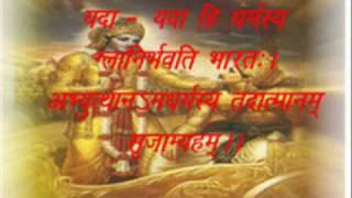 Mahabharat song