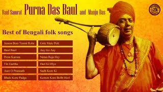 images Bengali Folk Songs Best Of Purna Das Baul Baul Songs Collection