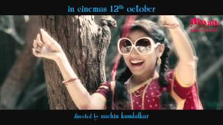 Meenakshi's WAKDA world of Bollywood | Aiyyaa 2012 | Rani Mukerji