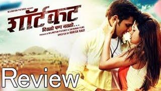 Shortcut Disato Pan Nasato | Full Movie Review | Vaibhav Tatwawadi, Sanskruti Balgude