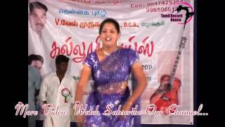 Tamil Record Dance 2016 / Latest tamilnadu village aadal padal dance / Indian Record Dance 2016  434