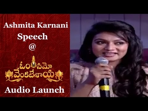 Tv Actress Ashmita Karnani  Speech @ Om Namo Venkatesaya Audio Launch | Nagarjuna | Anushka | TFC