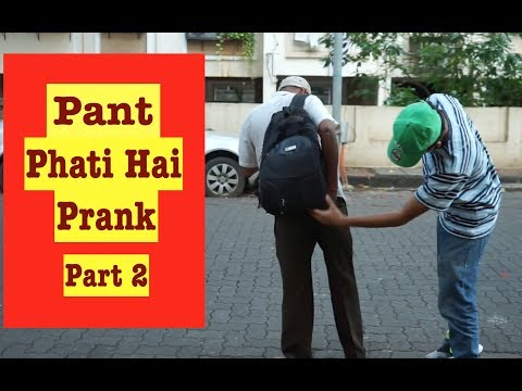Xxx Mp4 PANT PHATI HAI Prank By Super Desi People Pranks In India HILARIOUS REACTIONS PART 2 3gp Sex