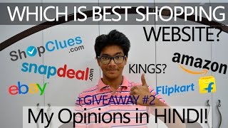 [Hindi] BEST Online Shopping Website in India! Flipkart vs Amazon vs All Others | Where to BUY What?