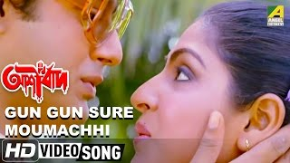 Gun Gun Sure Moumachhi | Ashirbad | Bengali Movie Song | Tapas Pal, Mahua