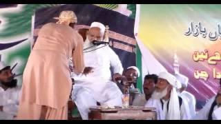 Complete Last Speech Syed Sajjad Saeed Kazmi Part-1