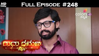 Radha Ramana - 28th December 2017 - ರಾಧಾ ರಮಣ - Full Episode
