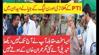 Imran Khan Khilari Vs Noon League  Jeyaly At Sialkotnewstv