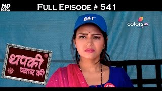 Thapki Pyar Ki - 6th January 2017 - थपकी प्यार की - Full Episode HD