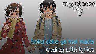 Boku dake ga Inai Machi Ending With Lyrics | Sore wa Chiisana | Full Song