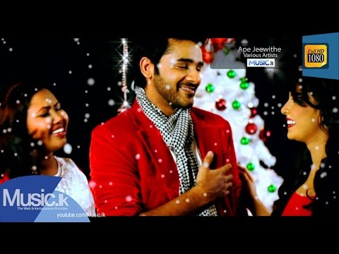 Xxx Mp4 Ape Jeewithe Christmas Song Sinhala Music Video Various Artists Www Music Lk 3gp Sex