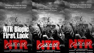 Sr NTR Biopic First Look Motion Teaser   Balakrishna   Teja   MM Keeravani   Mana Cinetakies