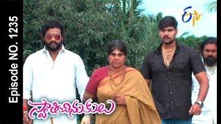 Swathi Chinukulu | 18th August 2017| Full Episode No 1235| ETV Telugu