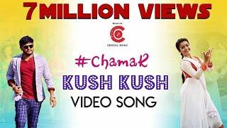 Chamak - Kush Kush (Video Song) | Golden Star Ganesh | Rashmika Mandanna | Suni | Judah Sandhy