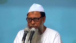 প্রফেসর ড. মুহাম্মাদ আসাদুল্লাহ আল-গালিব, প্রসঙ্গ : বায়তুল মুকাদ্দাস