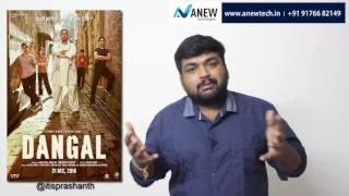 Dangal Review By Prashanth