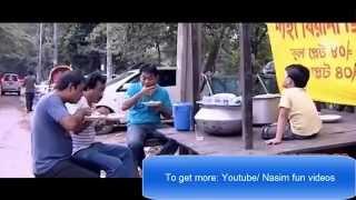 Mosharrof karim's Bangla Natok (Drama) : Gura Morich Party  (গুড়া মরিচ পার্টি)।