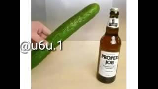 كيف تفتح زجاجة بيره بواسطة خيار
