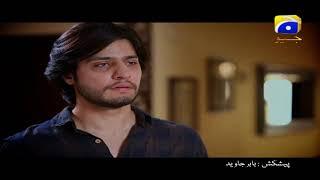 Hina Ki Khushboo Episode 32-34 Promo | Har Pal Geo