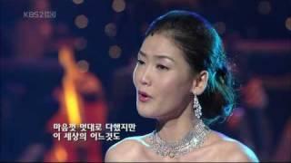 뮤지컬 에비타 Dont Cry For Me Argentina 김선영(Kim sun young)