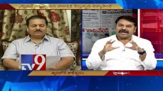 Kaleshwaram project works to begin soon - News Watch - TV9
