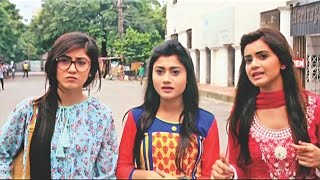 Bangla Natok 3 Sisters Part - 70