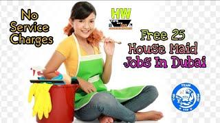 #Dubaifreejobs #brijeshpasi #housemaid New Free 25 Job In Dubai || House Maid Post -2019