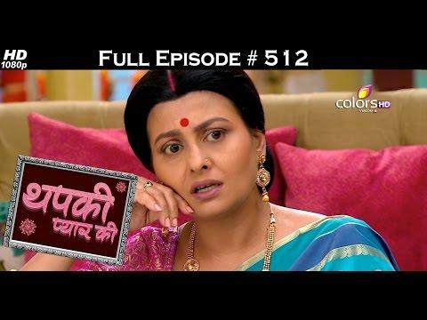 Thapki Pyar Ki - 8th December 2016 - थपकी प्यार की - Full Episode HD