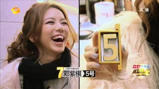 我是歌手-第二季-第6期-Part1【湖南卫视官方版1080P】20140207