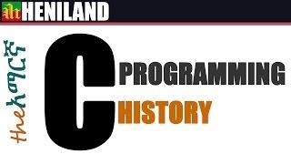 Introduction - C Programming