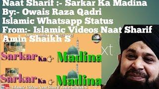Sarkar Ka Madina    Whatsapp Status   By Owais Raza Qadri    Amin Shaikh