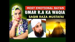 Ek Zakhmi Bakri Ka Waqia | Umar R.A ki Kahani | Peer Saqib Raza Mustafai Emotional Bayan Reaction