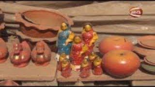 প্লাস্টিকের বাজারে হারাতে বসেছে হস্তশিল্প; টিকিয়ে রাখার দাবি - CHANNEL 24 YOUTUBE