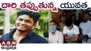 Intermediate Student Assassinated On His Way To Exams | Hyderabad | ABN Telugu