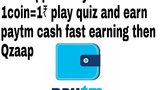 New app 1 coin = 1₹ earn daily 10₹ paytm cash