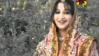 Afshan Zaibi Dhola Chitta Chitta Naley Mitha Mitha   YouTube
