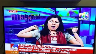 Malayalam News Readers Funny Mistakes, Kerala - Bloopers Video Compilation