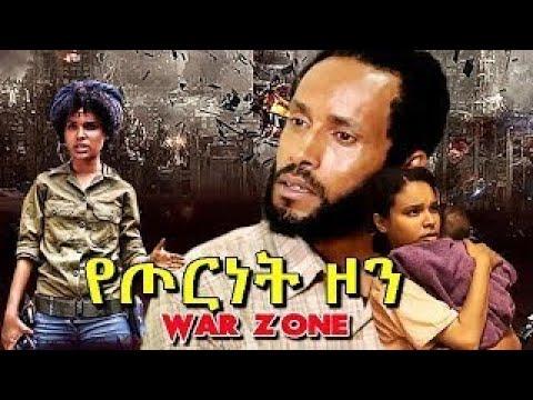 Xxx Mp4 Salem Tesfaye NEW Ethiopian Trending Ethiopian S Ethiopian ADNAT 3gp Sex