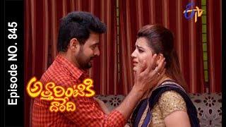 Attarintiki Daredi | 21st July 2017| Full Episode No 845 | ETV Telugu