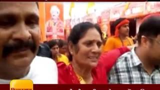 Krishna bum arrived Deoghar at jharkhand