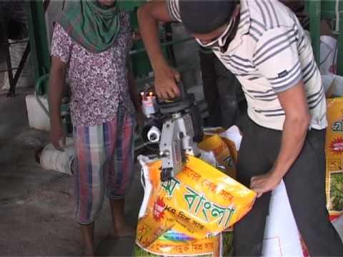 Gram Bangla NPK fertilizer