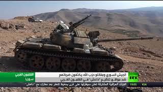 معارك الجيش السوري في القلمون الغربي