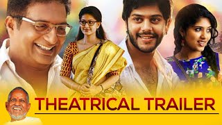 Oggarane Exclusive Theatrical Trailer Prakash Raj | Sneha | Ilaiyaraaja