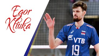 Top 30 Actions by EGOR KLIUKA | Russia Volleyball Hitter