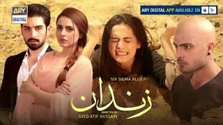 Zindaan Episode - 27 - ( Teaser ) - ARY Digital Drama