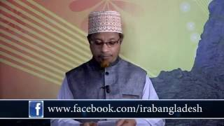 ইমাম মাহদীর কি জন্ম হয়েছে By Mufti Kazi Mohammad Ibrahim