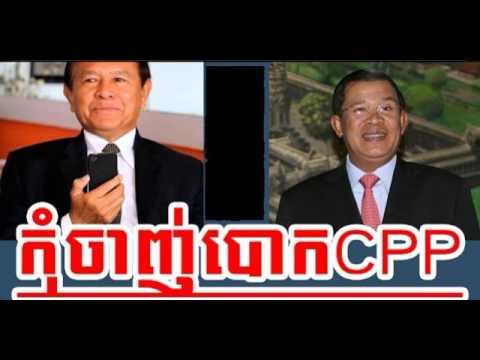 KPR Radio Cambodia Hot News Today Khmer News Today 22 02 2017 Neary Khmer